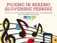 USTVARIMO SVOJ KONCERT OB KULTURNEM PRAZNIKU - POJEMO IN BEREMO SLOVENSKE PESNIKE